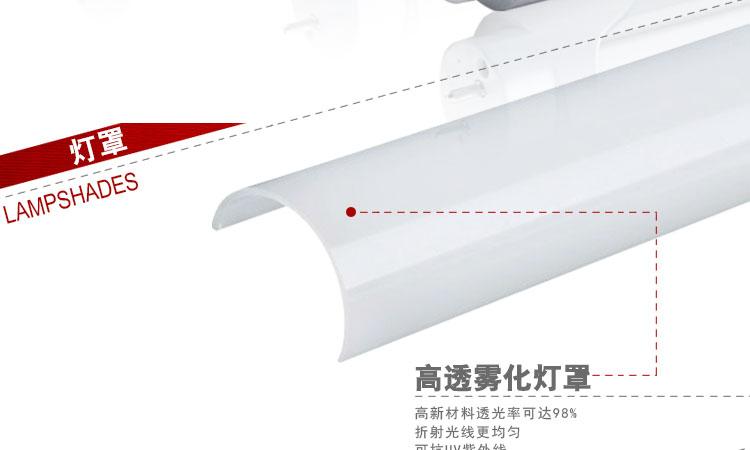 灯管led灯原理电路图